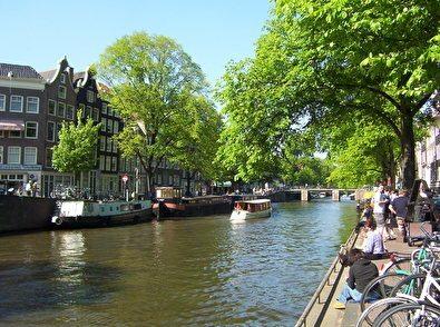 Hôtel Amsterdam Süd